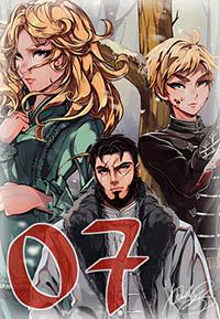 El Manto de Zarkon - Capítulo 07. El infierno que se desató aquí
